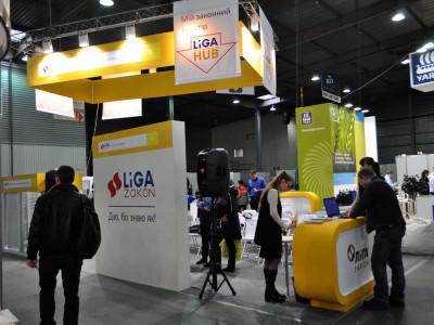 ЛИГА:ЗАКОН приглашает на дискуссионную панель LIGA:HUB в рамках выставки INTERBUILDEXPO-2016