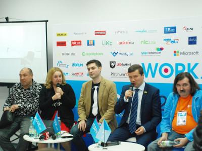 Реалии LIGA:HUB на iForum2016: от дискуссий до допросов