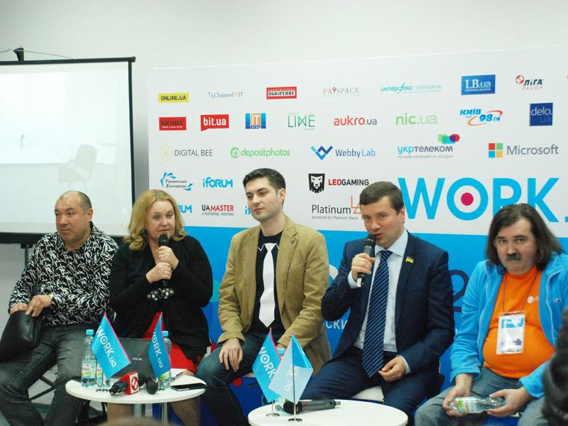 Учасники LIGA:HUB на iForum2016