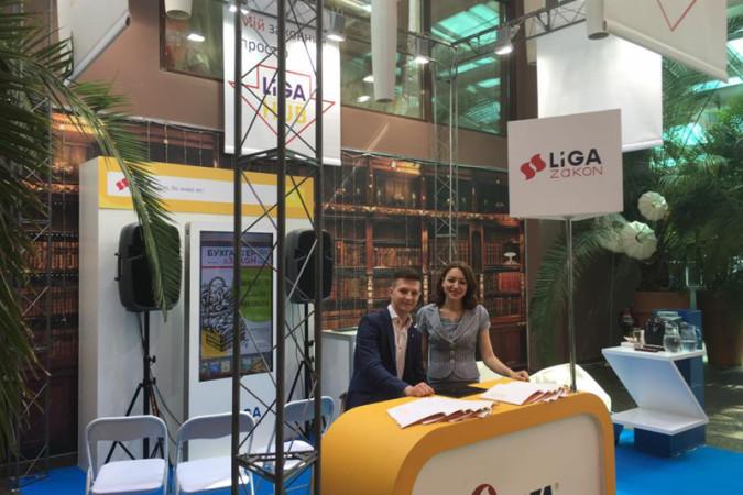 LIGA:HUB – на самой большой агроплощадке лета 2016
